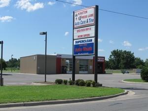 Auto/Lube Shop